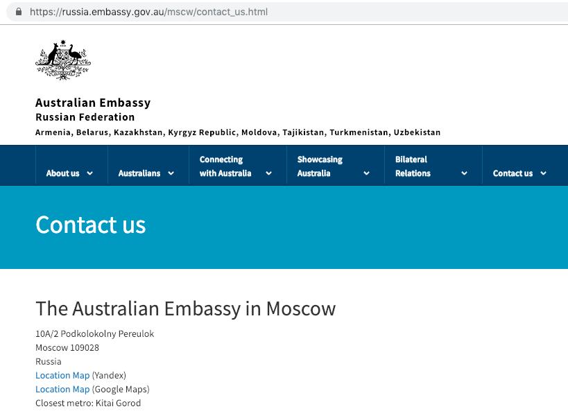 адрес на английском на сайте посольства Австралии