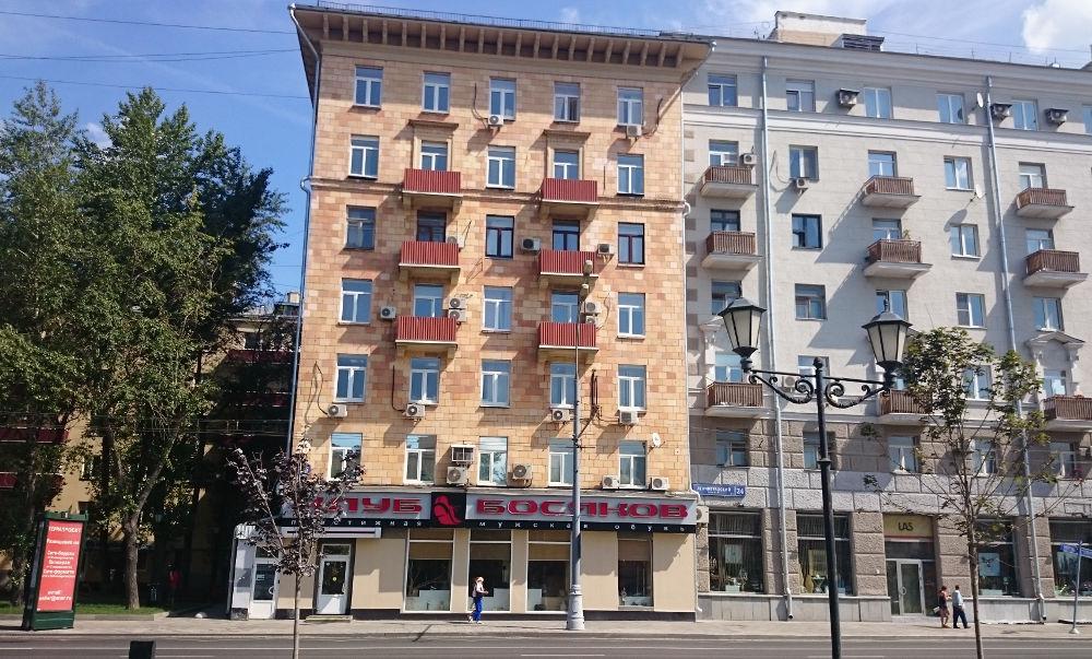 офис ТранЭкспресс на Ленинградском проспекте
