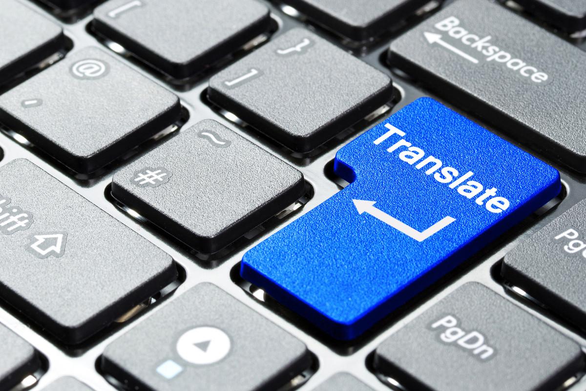 выбор онлайн переводчика
