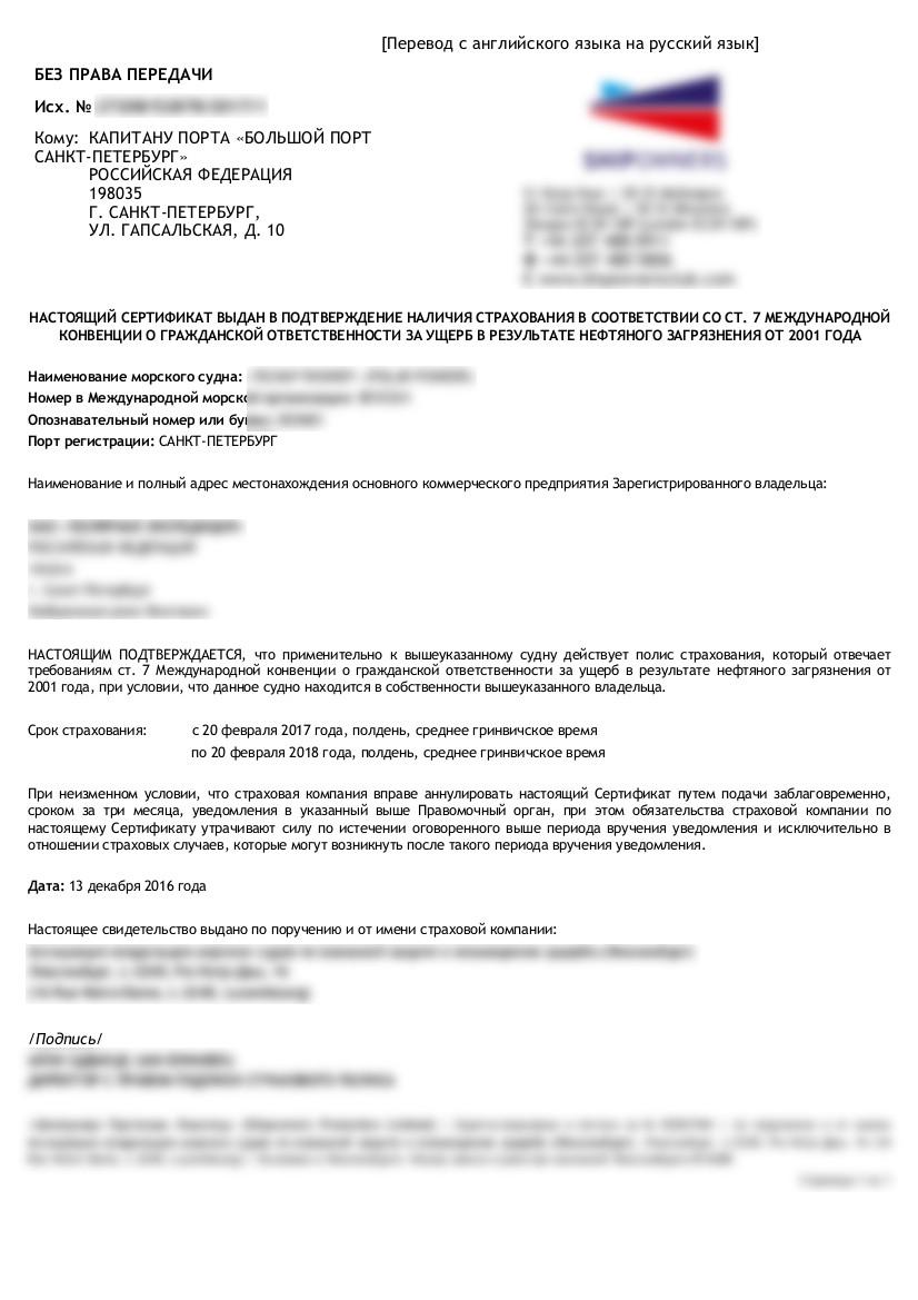 Жалоба на постановление по административному делу (образец)