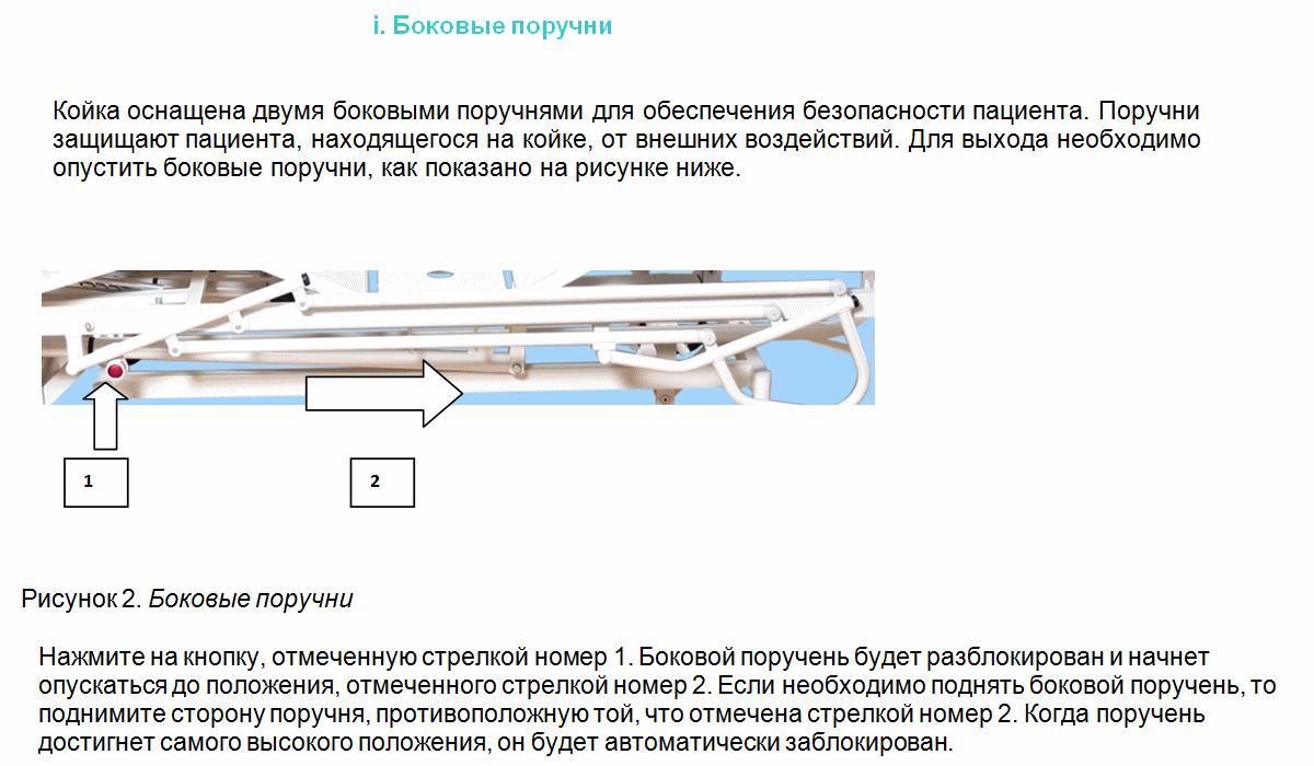 перевод pdf документа с английского на русский